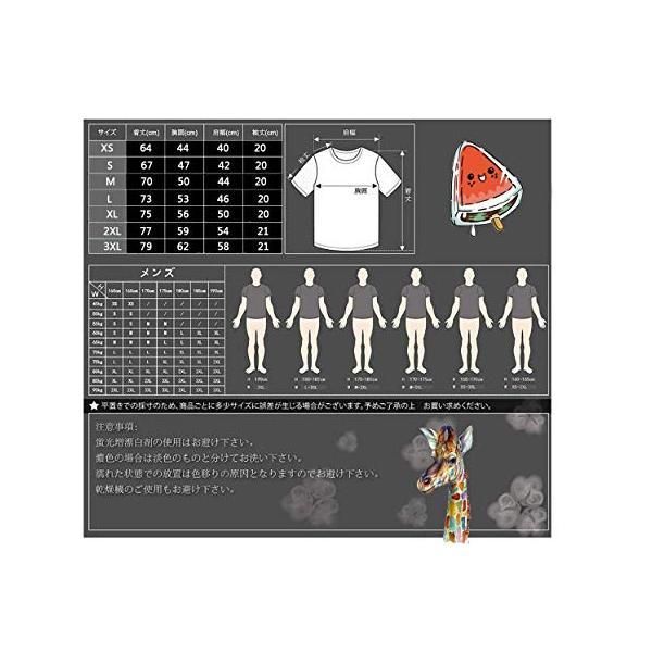勝機を零すな掴み取れ Tシャツ おもしろTシャツ (白1, S)|stylecolorstore|03