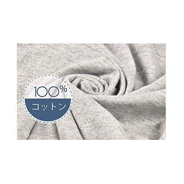 勝機を零すな掴み取れ Tシャツ おもしろTシャツ (白1, S)|stylecolorstore|04