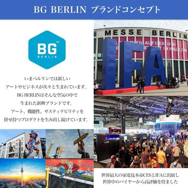 【ドイツ発 通勤 を楽にする バックパック 】 リュック 大容量 ビジネス USB 軽量 レインカバー 盗難防止 ビジネスリュック|stylecompany|15