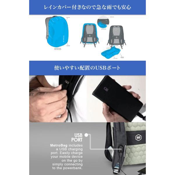【ドイツ発 通勤 を楽にする バックパック 】 リュック 大容量 ビジネス USB 軽量 レインカバー 盗難防止 ビジネスリュック|stylecompany|04