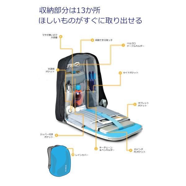 【ドイツ発 通勤 を楽にする バックパック 】 リュック 大容量 ビジネス USB 軽量 レインカバー 盗難防止 ビジネスリュック|stylecompany|08