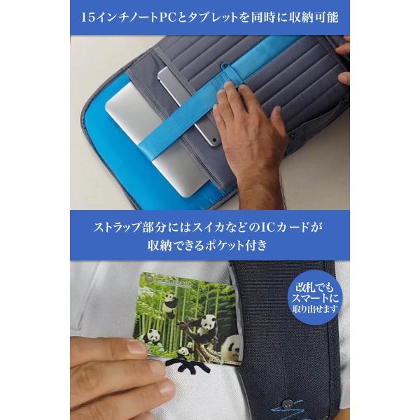 【ドイツ発 通勤 を楽にする バックパック 】 リュック 大容量 ビジネス USB 軽量 レインカバー 盗難防止 ビジネスリュック|stylecompany|09