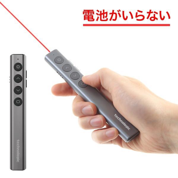 電池がいらない レーザーポインター Slim USB 充電式 レーザー ポインター 充電 レーザーポインタ マウス パワポ リモコン mac プレゼン Keynote キーノート