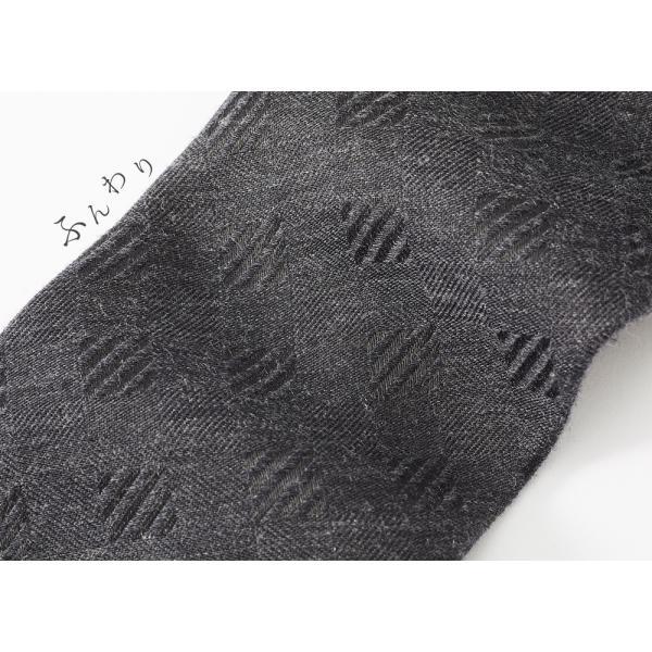 アクリルウールネクタイ 17-18冬最新 ウール混紡 冬ネクタイの金字塔 STYLE=オリジナルネクタイ 【メール便無料】|styleequal|04