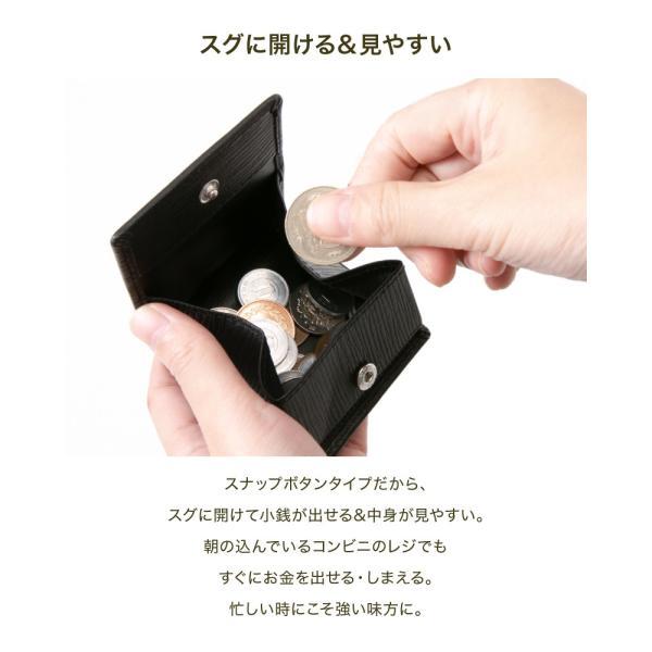 小銭入れ コインケース Δ(デルタ) 水シボ メンズ レディース 革 おしゃれ 小さい コンパクト 出しやすい ボタン styleequal 10
