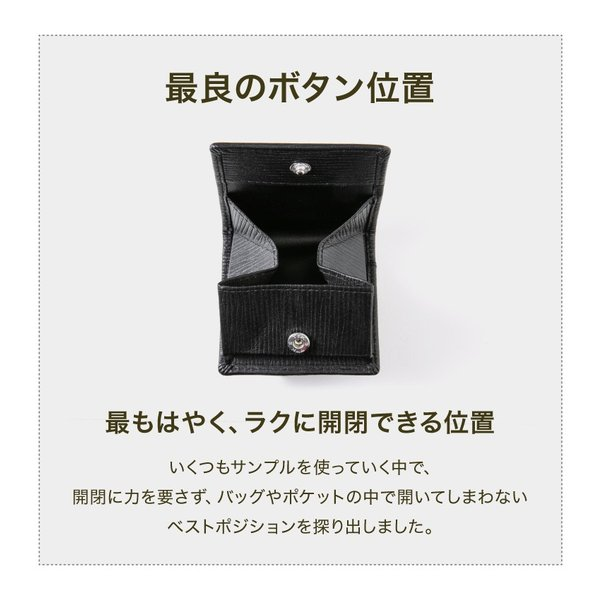 小銭入れ コインケース Δ(デルタ) 水シボ メンズ レディース 革 おしゃれ 小さい コンパクト 出しやすい ボタン styleequal 11