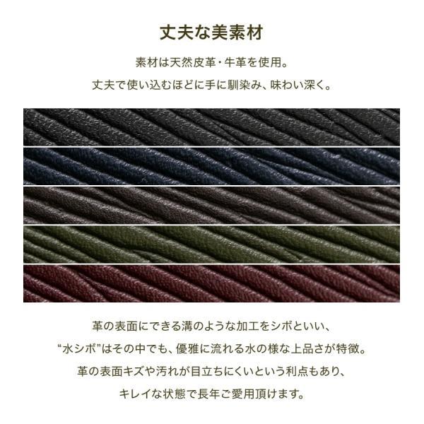 小銭入れ コインケース Δ(デルタ) 水シボ メンズ レディース 革 おしゃれ 小さい コンパクト 出しやすい ボタン styleequal 12