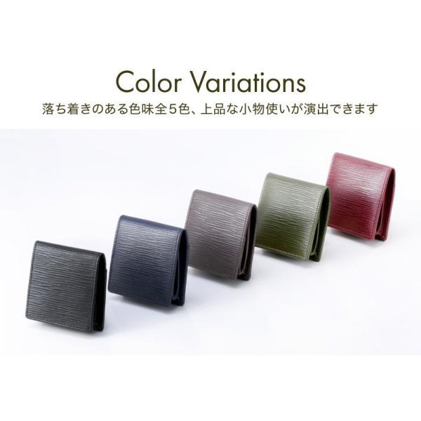 小銭入れ コインケース Δ(デルタ) 水シボ メンズ レディース 革 おしゃれ 小さい コンパクト 出しやすい ボタン styleequal 13