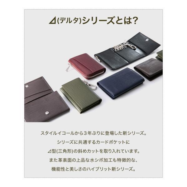 小銭入れ コインケース Δ(デルタ) 水シボ メンズ レディース 革 おしゃれ 小さい コンパクト 出しやすい ボタン styleequal 05
