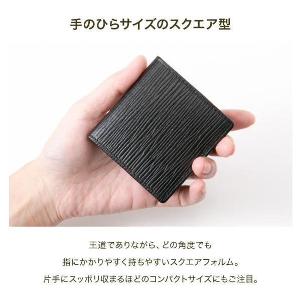 小銭入れ コインケース Δ(デルタ) 水シボ メンズ レディース 革 おしゃれ 小さい コンパクト 出しやすい ボタン styleequal 06