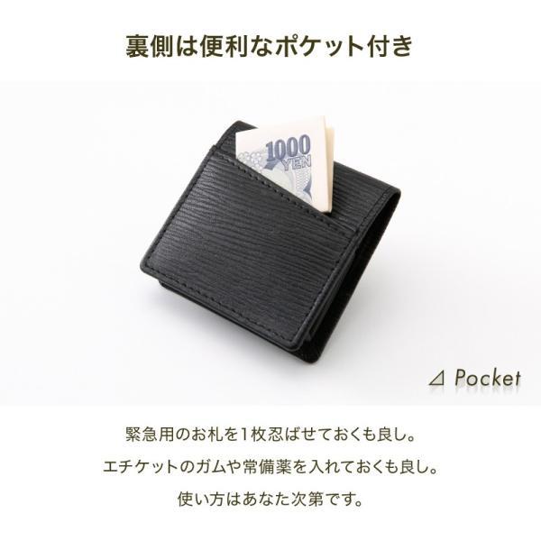 小銭入れ コインケース Δ(デルタ) 水シボ メンズ レディース 革 おしゃれ 小さい コンパクト 出しやすい ボタン styleequal 08