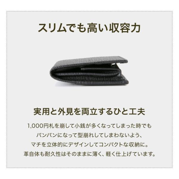小銭入れ コインケース Δ(デルタ) 水シボ メンズ レディース 革 おしゃれ 小さい コンパクト 出しやすい ボタン styleequal 09