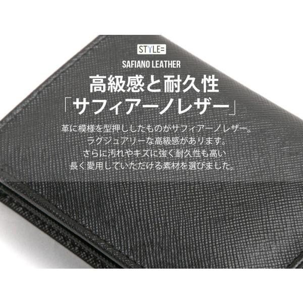 三つ折り キーケース