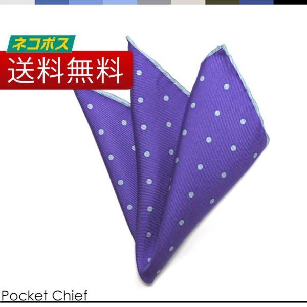 ポケットチーフ シルク ネコポス送料無料 パープル 紫|styleequal