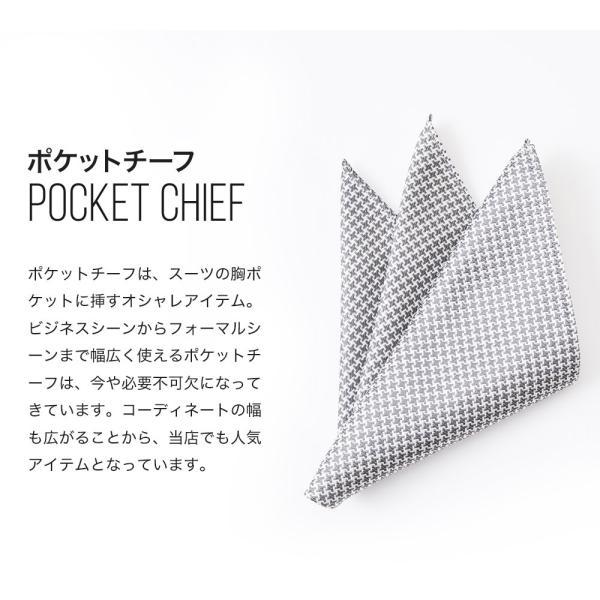 ポケットチーフ 結婚式 に シルク 100% 柄物 日本製 メール便  送料無料|styleequal|02