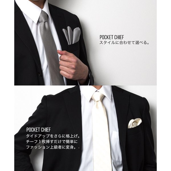 ポケットチーフ 結婚式 に シルク 100% 柄物 日本製 メール便  送料無料|styleequal|04