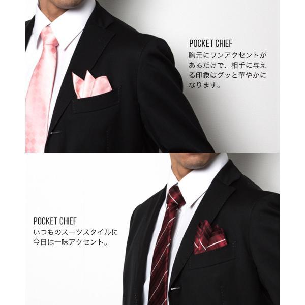 ポケットチーフ 結婚式 に シルク 100% 柄物 日本製 メール便  送料無料|styleequal|05