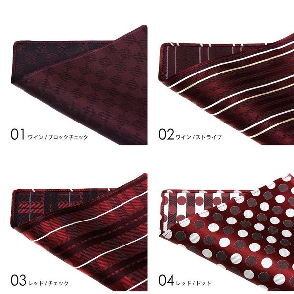 ポケットチーフ 結婚式 に シルク 100% 柄物 日本製 メール便  送料無料|styleequal|06