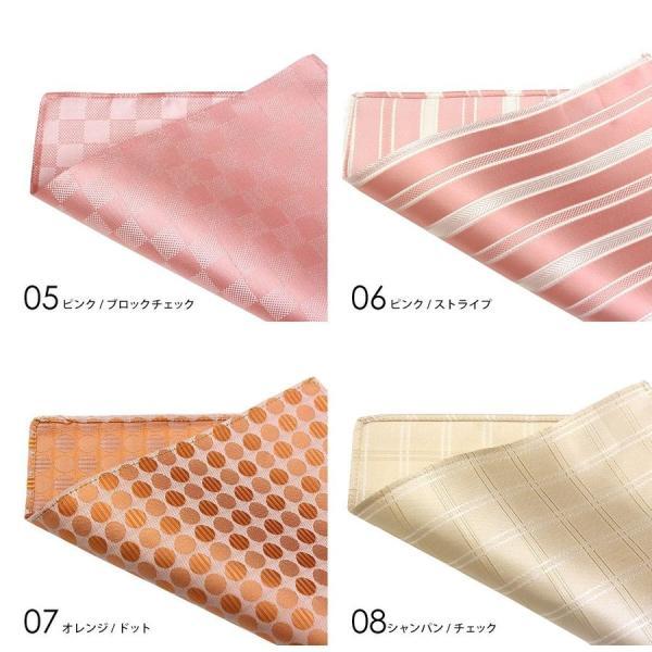 ポケットチーフ 結婚式 に シルク 100% 柄物 日本製 メール便  送料無料|styleequal|07