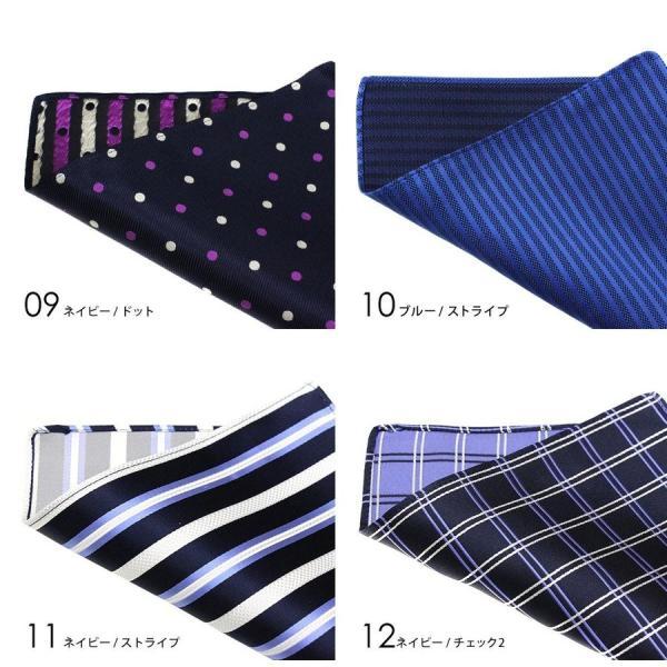 ポケットチーフ 結婚式 に シルク 100% 柄物 日本製 メール便  送料無料|styleequal|08
