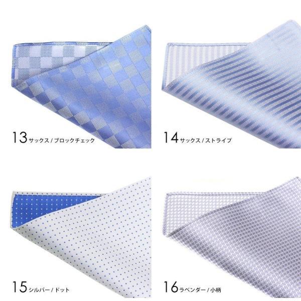 ポケットチーフ 結婚式 に シルク 100% 柄物 日本製 メール便  送料無料|styleequal|09