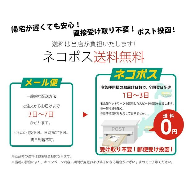 ポケットチーフ 結婚式 に シルク 100% 柄物 日本製 メール便  送料無料|styleequal|10