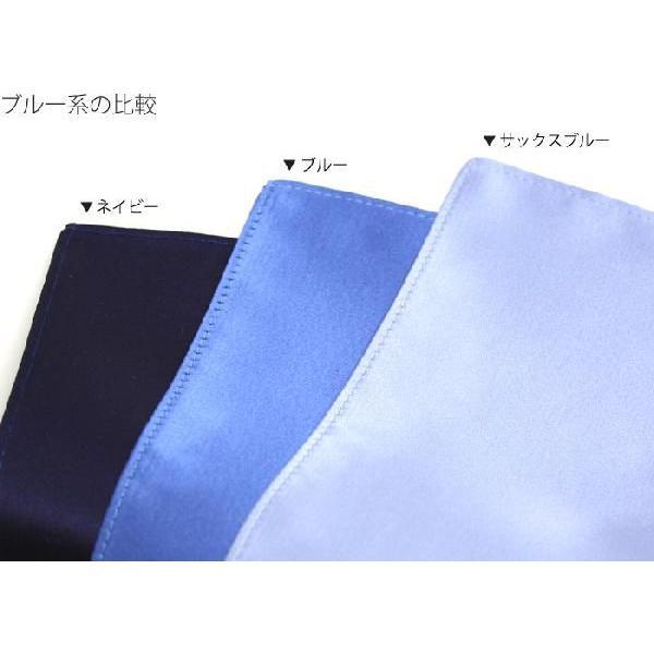 ポケットチーフ / ジャカード織 シルク / 無地 ブルー (青) 日本製 |styleequal|03