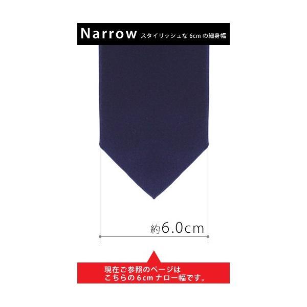 ネクタイ シルク100% 日本製 ナロー幅 無地 結婚式 選べる17色 レビューでネコポス送料無料|styleequal|03