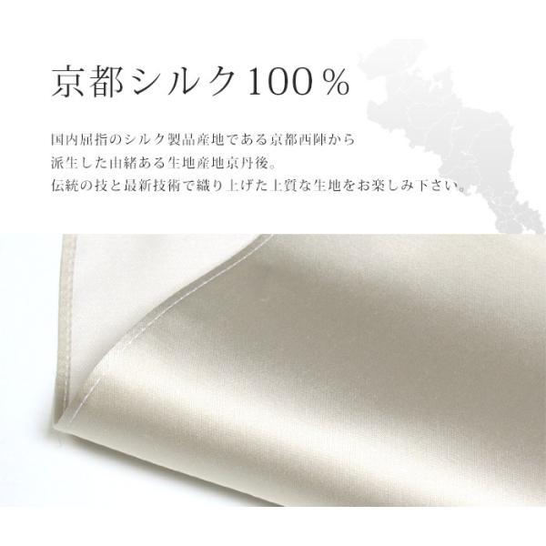 ポケットチーフ アウトレット 結婚式には シルク 素材が オススメ 無地 全16色 日本製 メール便対応|styleequal|05