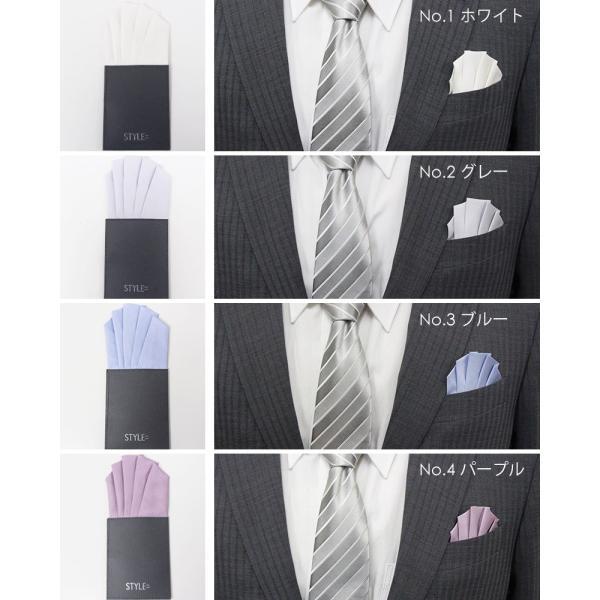 お一人様1本限りのお試し商品 ワンタッチ ポケットチーフ  ファイブピークス フラワー チーフ シルク 日本製 簡単装着|styleequal|02