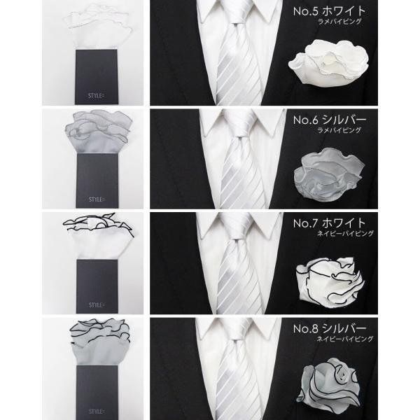 お一人様1本限りのお試し商品 ワンタッチ ポケットチーフ  ファイブピークス フラワー チーフ シルク 日本製 簡単装着|styleequal|03