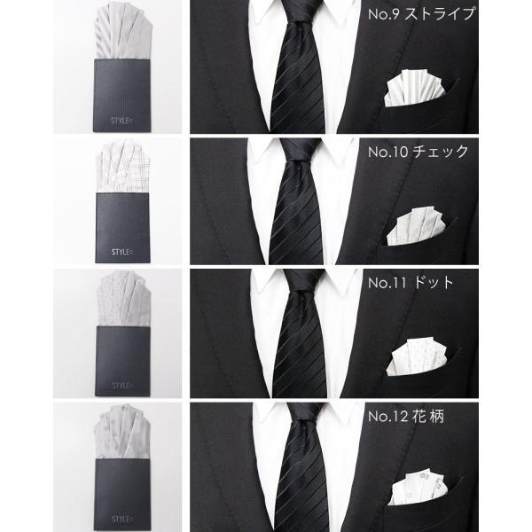 お一人様1本限りのお試し商品 ワンタッチ ポケットチーフ  ファイブピークス フラワー チーフ シルク 日本製 簡単装着|styleequal|04