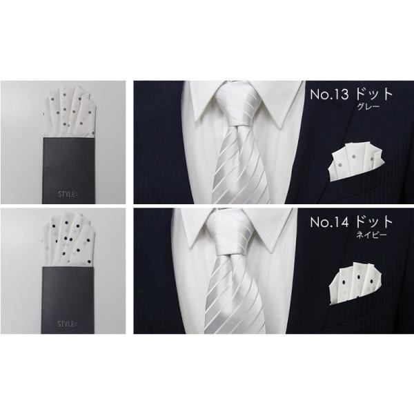 お一人様1本限りのお試し商品 ワンタッチ ポケットチーフ  ファイブピークス フラワー チーフ シルク 日本製 簡単装着|styleequal|05