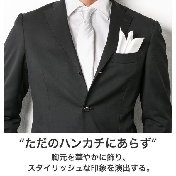今一番売れてる! ポケットチーフ 単品 ポリエステル 無地 ドット柄 全20種 日本製 【メール便 送料無料】 ←レビュー記入するだけ♪|styleequal|02