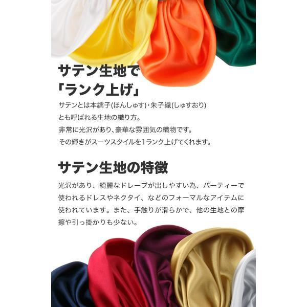 今一番売れてる! ポケットチーフ 単品 ポリエステル 無地 ドット柄 全20種 日本製 【メール便 送料無料】 ←レビュー記入するだけ♪|styleequal|04