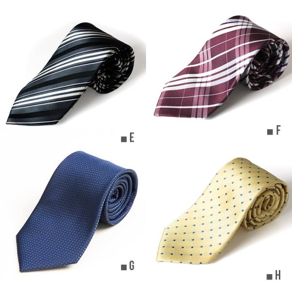 シルク100% ネクタイ  メンズ 無地 小紋 ドット 水玉 チェック ストライプ 慶事 結婚式 フォーマル 就活 リクルート スーツ|styleequal|12