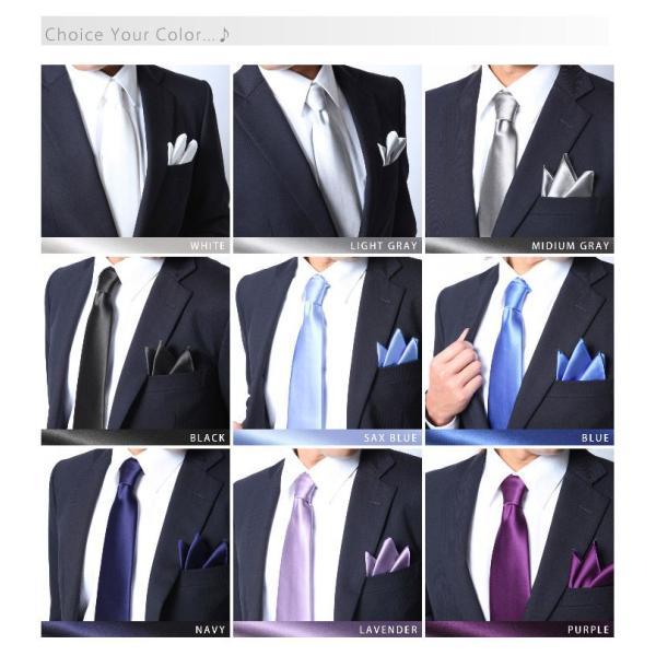 日本製 シルク100% 無地 ネクタイ&ポケットチーフ セット  レギュラー ナロー 結婚式 ・ 慶事 ・ 弔事  全17色|styleequal|02
