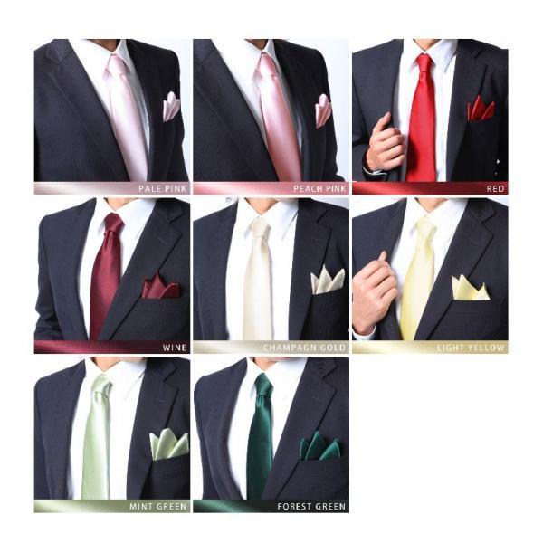 日本製 シルク100% 無地 ネクタイ&ポケットチーフ セット  レギュラー ナロー 結婚式 ・ 慶事 ・ 弔事  全17色|styleequal|03