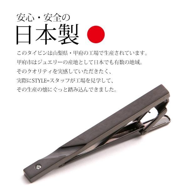 ネクタイピン おしゃれ 名入れ 4種類から選べる ギフト メンズ  ジュエリー  日本製 シルバー ビジネス シンプル スワロフスキー入 styleequal 13