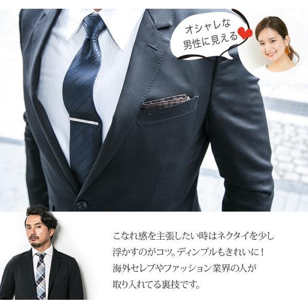 【名いれ無料26日まで】ネクタイピン おしゃれ 名入れ 4種類から選べる ギフト メンズ  ジュエリー  日本製 シルバー ビジネス シンプル スワロフスキー入|styleequal|09