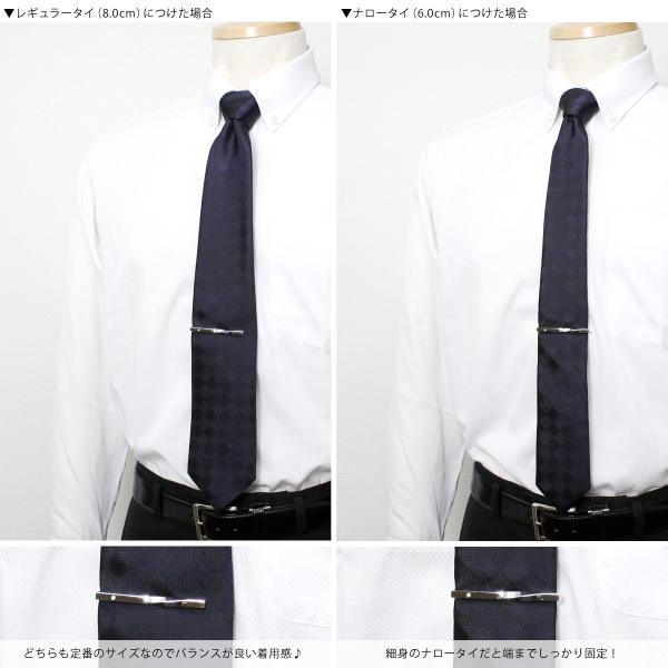 ネクタイピン 名入れ プレゼント オシャレ シンプル ビジネス 結婚式 メンズ スワロフスキー ネコポス送料無料 シルバー 真鍮 tw824|styleequal|05