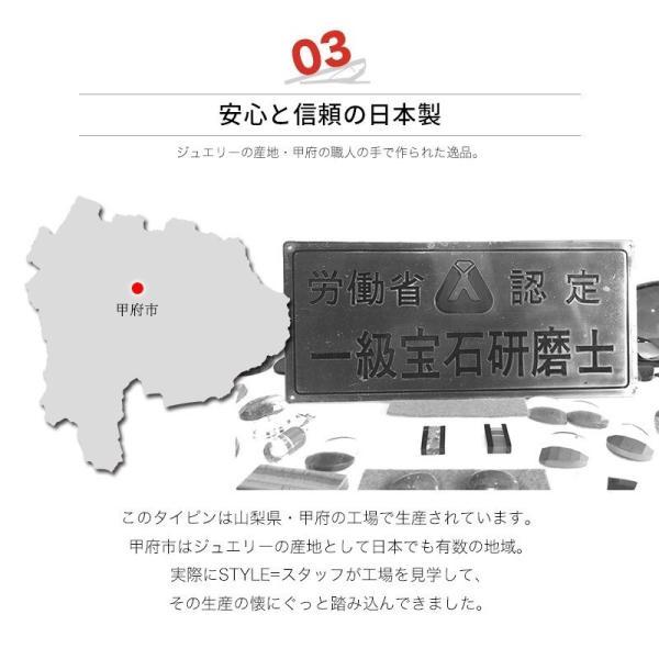 ネクタイピン 名入れ プレゼント(選べる11種類) ギフト  オシャレ シンプル ビジネス 結婚式 メンズ スワロフスキー|styleequal|09