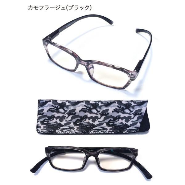 老眼鏡 おしゃれ 男性用 ネックリーダーズ  ブルーライトカット リーディンググラス  男性用 女性用 持ち運びケース付き 度数 1.0 1.5 2.0 2.5 3.0|styleism|12