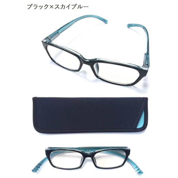 老眼鏡 おしゃれ 男性用 ネックリーダーズ  ブルーライトカット リーディンググラス  男性用 女性用 持ち運びケース付き 度数 1.0 1.5 2.0 2.5 3.0|styleism|13