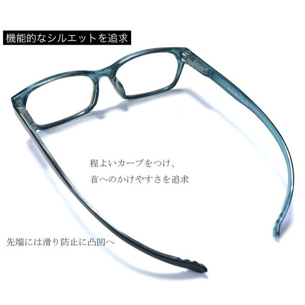 老眼鏡 おしゃれ 男性用 ネックリーダーズ  ブルーライトカット リーディンググラス  男性用 女性用 持ち運びケース付き 度数 1.0 1.5 2.0 2.5 3.0|styleism|03