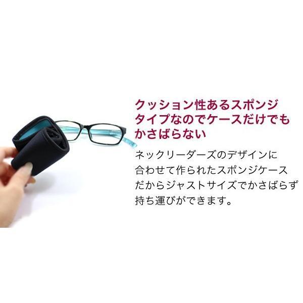 老眼鏡 おしゃれ 男性用 ネックリーダーズ  ブルーライトカット リーディンググラス  男性用 女性用 持ち運びケース付き 度数 1.0 1.5 2.0 2.5 3.0|styleism|09
