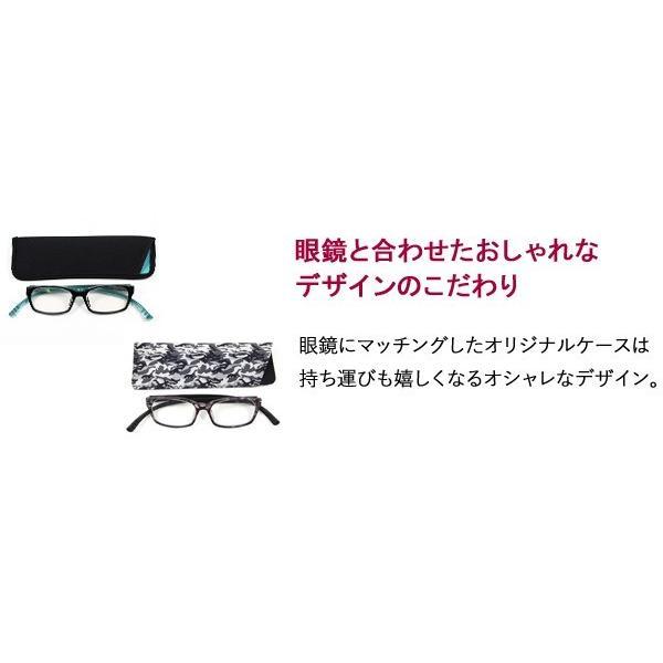 老眼鏡 おしゃれ 男性用 ネックリーダーズ  ブルーライトカット リーディンググラス  男性用 女性用 持ち運びケース付き 度数 1.0 1.5 2.0 2.5 3.0|styleism|10