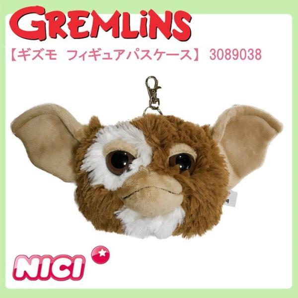 NICI(ニキ)【正規商品】GREMLINS ギズモ フィギュアパスケース 雑貨【ラッピング可能】 styleism