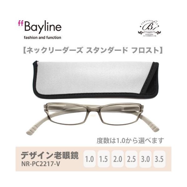 老眼鏡 おしゃれ 男女兼用 軽量 ネックリーダーズ 首かけ ブルーライトカット 眼鏡ケース付き バイカラーフロスト (グレー)  Bayline ベイライン