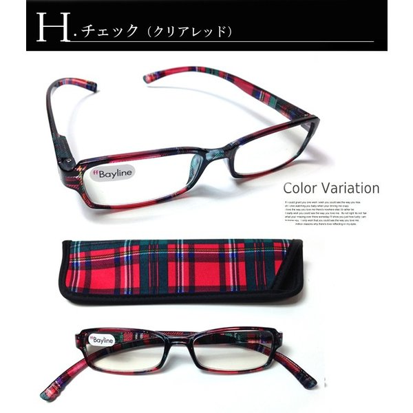 老眼鏡 おしゃれ  レディース 女性用 ネックリーダーズ  ブルーライトカット リーディンググラス  男性用 女性用 持ち運びケース付き 度数 1.0 1.5 2.0 2.5 3.0 styleism 11